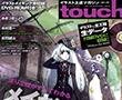 イラスト上達マガジン「touch vol.10」大収録!!