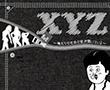 XYZ 〜俺たちの社会の窓が開いている〜